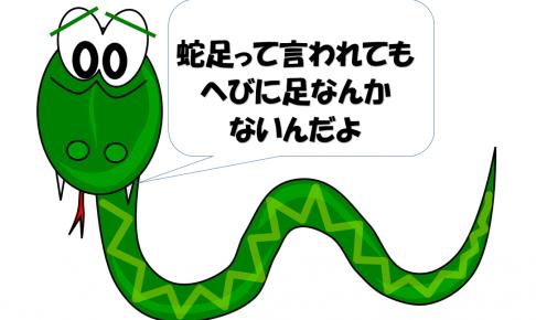 英語のことわざ Cats hide their claws. English Proverb
