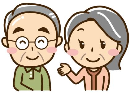 おじさんとおばさん