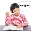 オノマトペとは何か?その意味と語源!英語や日本語の一覧も紹介